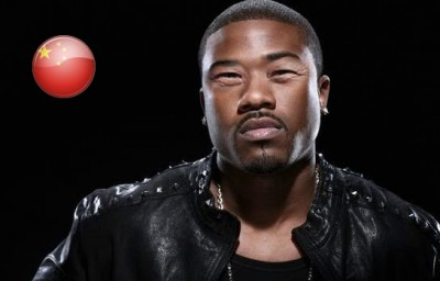 Ray J hospitalized after trip in China with new virus